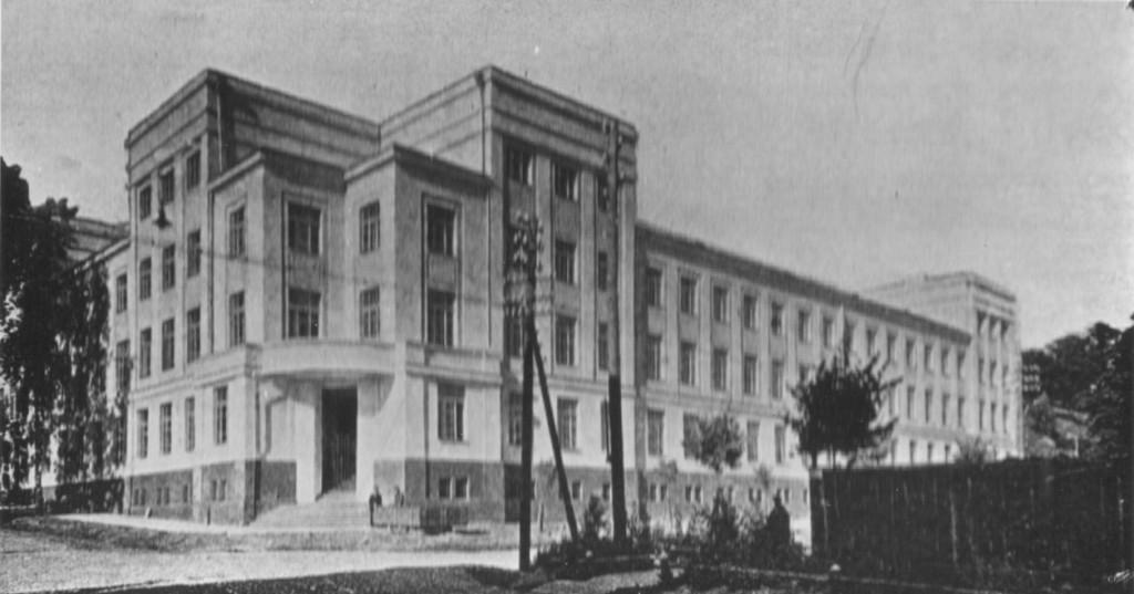 Universiteto didieji rūmai