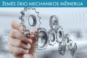 Žemės ūkio mechanikos inžinerija