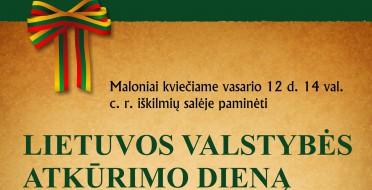 Švęskime Lietuvos valstybės atkūrimo dieną