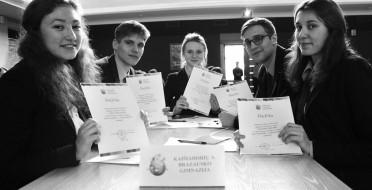 Nacionalinio konkurso finalas – LDK Valdovų rūmuose