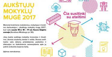 """""""Aukštųjų mokyklų mugė 2017"""""""